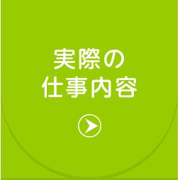 main-health-banner01