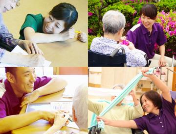 良夕園は、「TOKYO働きやすい福祉の職場宣言」施設です!