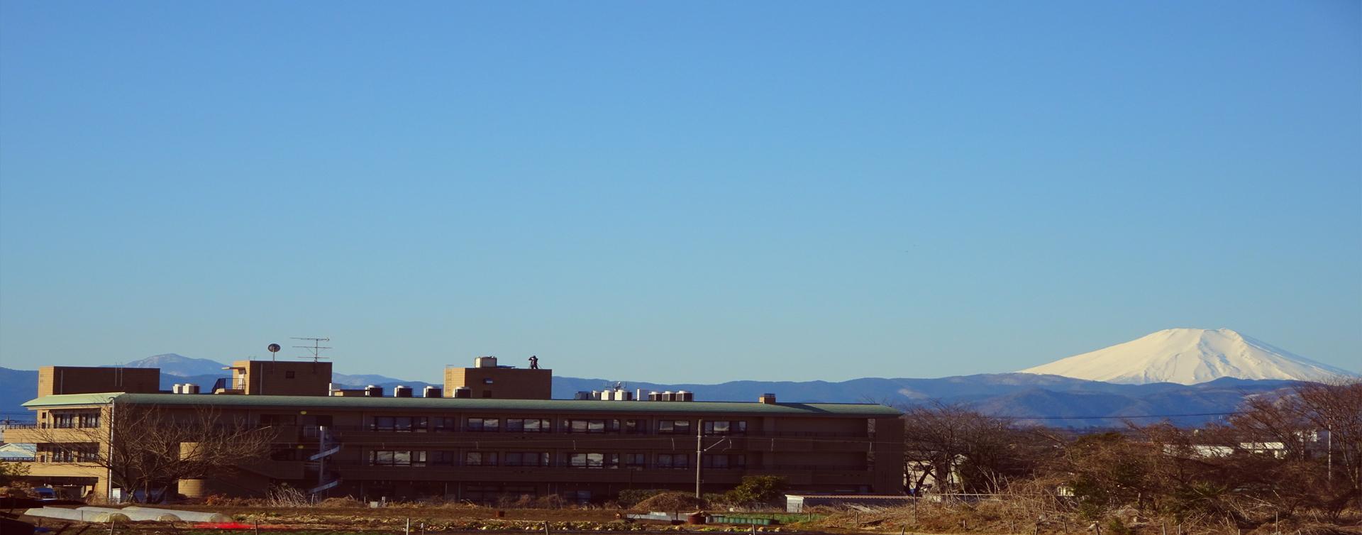 富士山を望む、眺望抜群の特別養護老人ホーム良友園