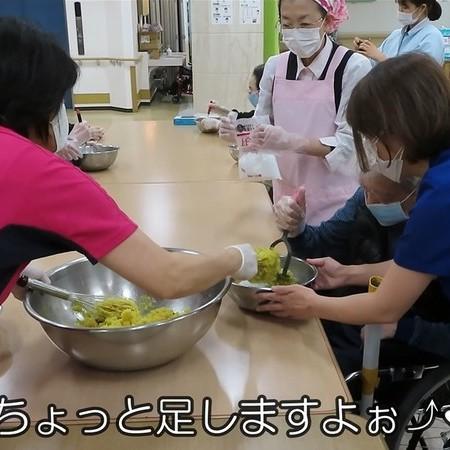 【動画配信】スイートポテト作り